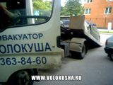 Компания Волокуша, фото №7