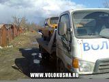 Компания Волокуша, фото №6